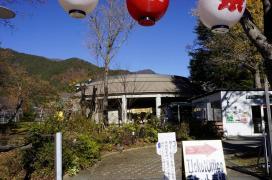 富士お猿の里・河口湖猿まわし劇場