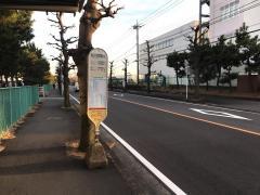 「鈴川会館前」バス停留所