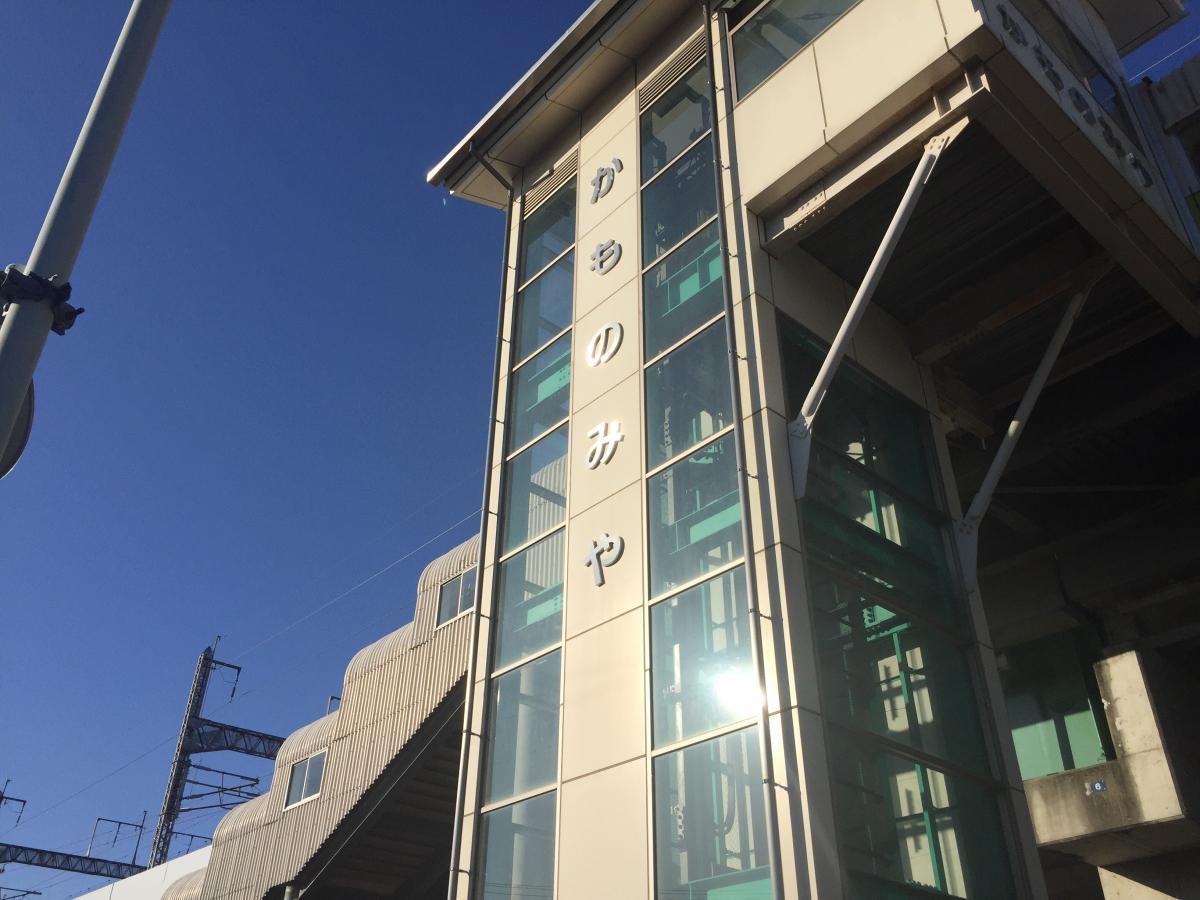 加茂宮駅の外観写真