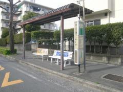 「県立大通り」バス停留所