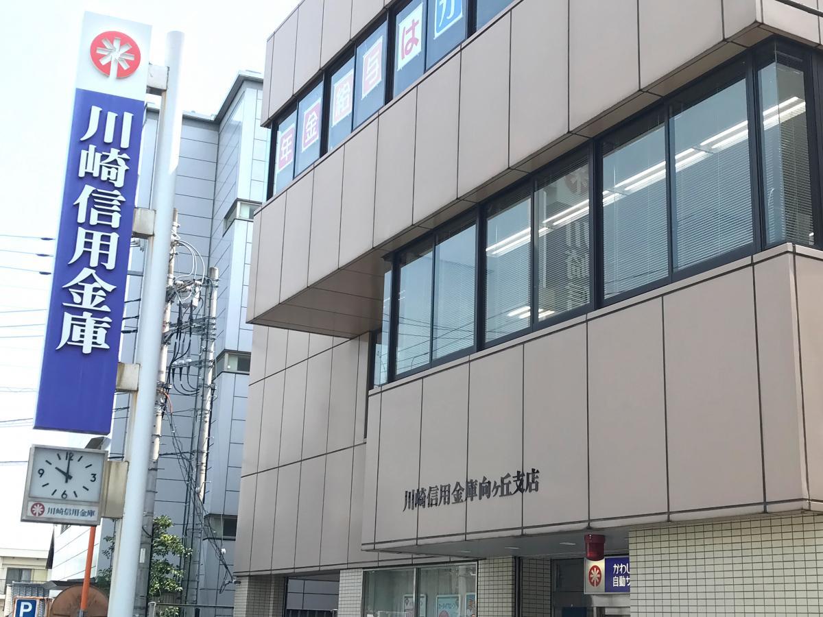 川崎 東名 ブック オフ
