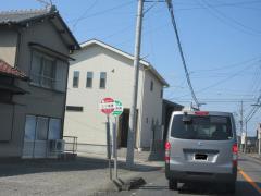 「三ツ渕東」バス停留所