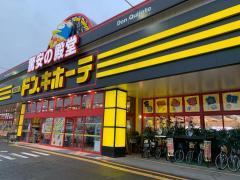MEGAドン・キホーテ仙台富谷店