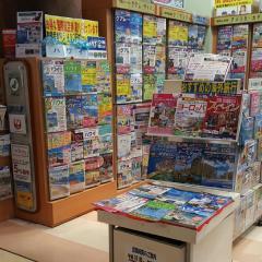 日本旅行 マリナタウン店