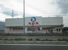 西松屋 四国中央店