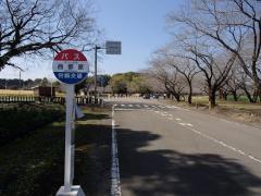 「西都原」バス停留所