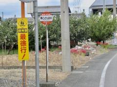 「南こども園前」バス停留所