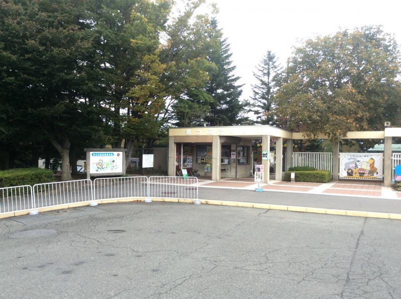 長野市茶臼山動物園