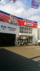 ミスタータイヤマン 松山店