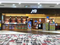 JTBイオンモール倉敷店