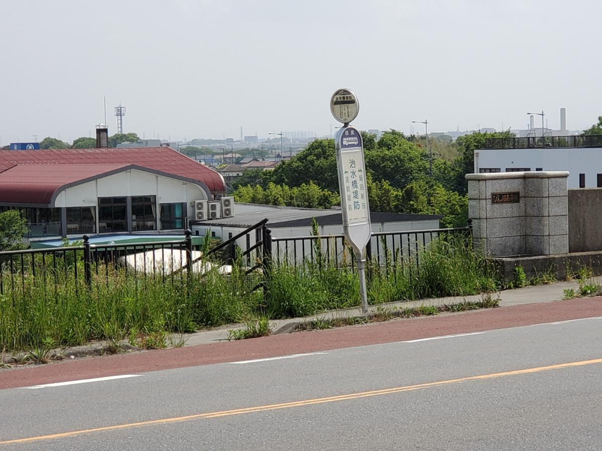 「治水橋堤防」バス停留所