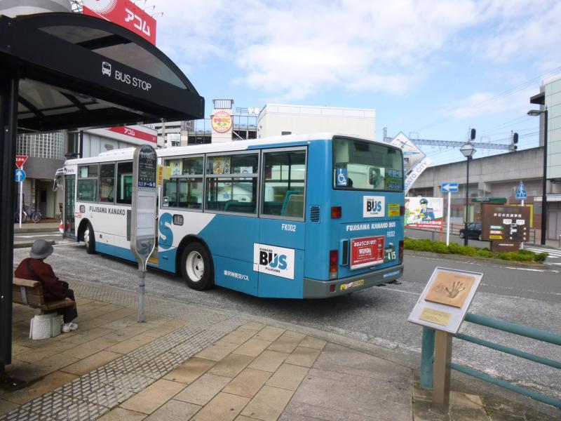 ユキサキナビ】神奈川中央交通「大和駅西口」バス停留所(大和市中央)