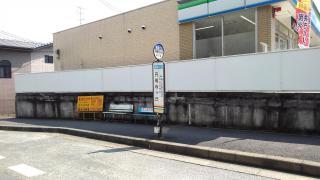 「円明寺ケ丘」バス停留所