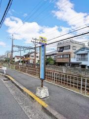 「松原車庫前」バス停留所