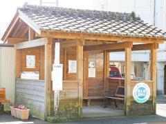 「久礼駅前」バス停留所