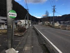 「高沢観音口」バス停留所