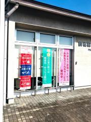 前橋総社北郵便局
