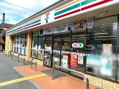 セブンイレブン 八尾久宝寺1丁目店
