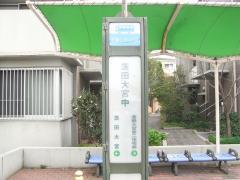 「茨田大宮中」バス停留所