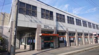 泉南郵便局