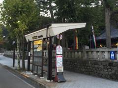 「広坂」バス停留所