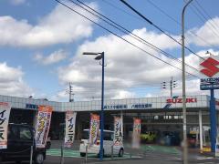 九州スズキ販売八幡西営業所