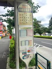 「霊園裏門」バス停留所