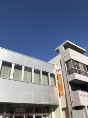沼津駅前郵便局