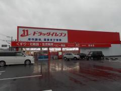 ドラッグイレブン 姫城店