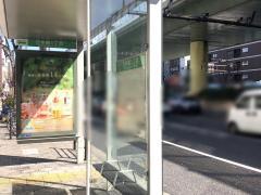 「日本橋一丁目」バス停留所