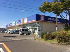 ウエルシア 新潟三条店