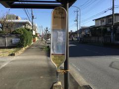 「上愛甲」バス停留所