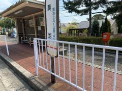 「奥池」バス停留所