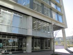 東京有明医療大学附属接骨センター