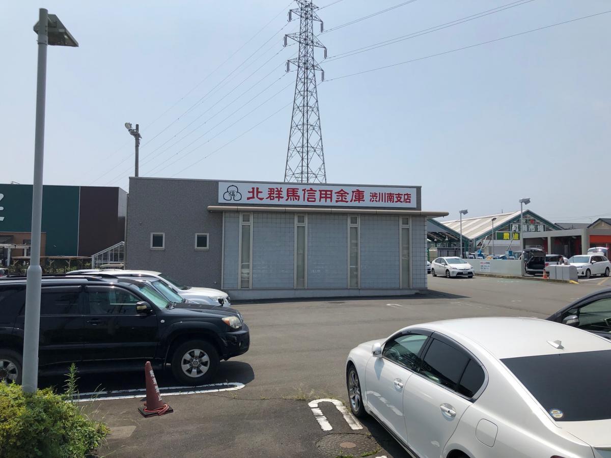 北群馬信用金庫渋川南支店
