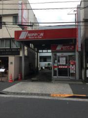 ニッポンレンタカー神楽坂営業所