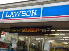 ローソン 朝日インター店