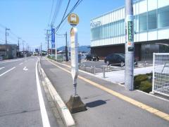 「鹿沼駅」バス停留所