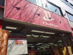 ドラッグイレブン 赤坂店
