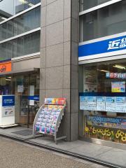 近畿日本ツーリスト 松戸営業所