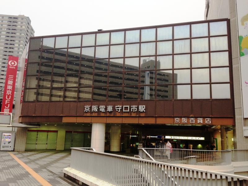 京阪本線守口市駅東口