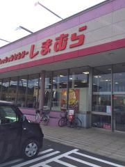 ファッションセンターしまむら 那珂湊店