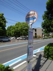 「市民体育館入口(上尾市)」バス停留所