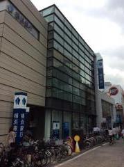 横浜銀行溝口支店
