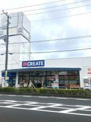 クリエイトエス・ディー 平塚桜ケ丘店