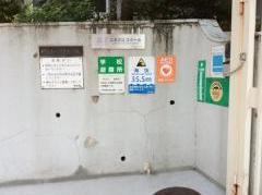 赤松小学校