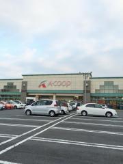 Aコープ 安中店