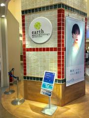 earth music&ecology アリオ橋本