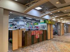 ザ・ダイソー 富山CiC店