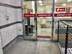ニッポンレンタカー博多駅筑紫口営業所